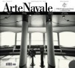 ARTE NAVALE N°62