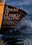 DINGHY 12' CLASSICO ITALIANO